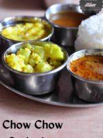 chow chow curryb1
