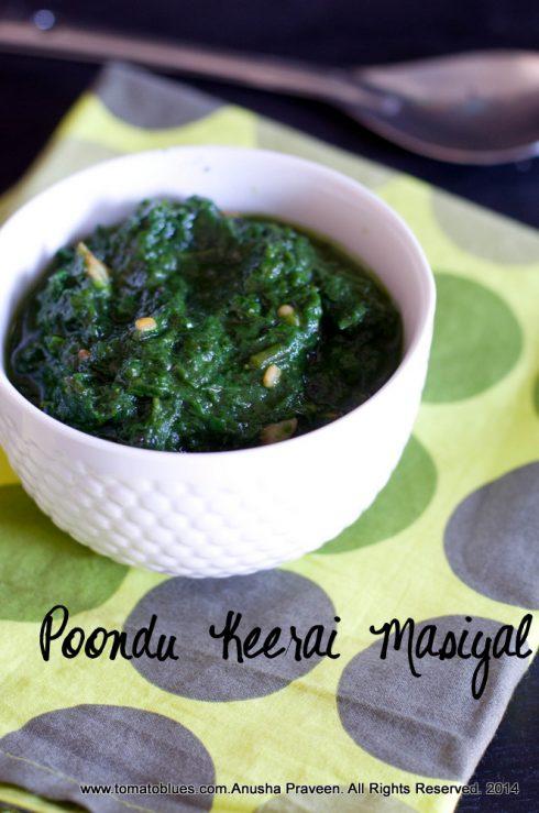 Keerai Masiyal With Garlic